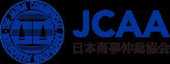 ロゴ:一般社団法人日本商事仲裁協会JCAA